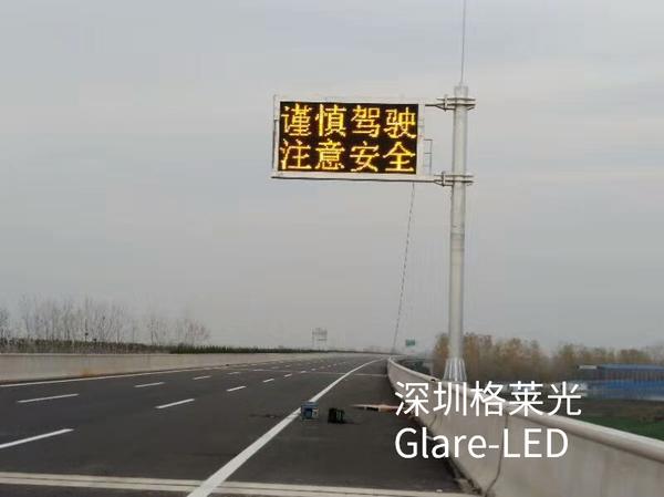 武深高速P20雙色LED情報板3.jpg