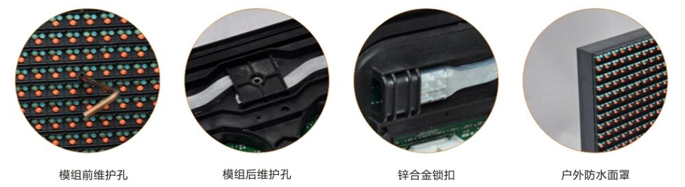 (中文)前維護細節圖2.jpg