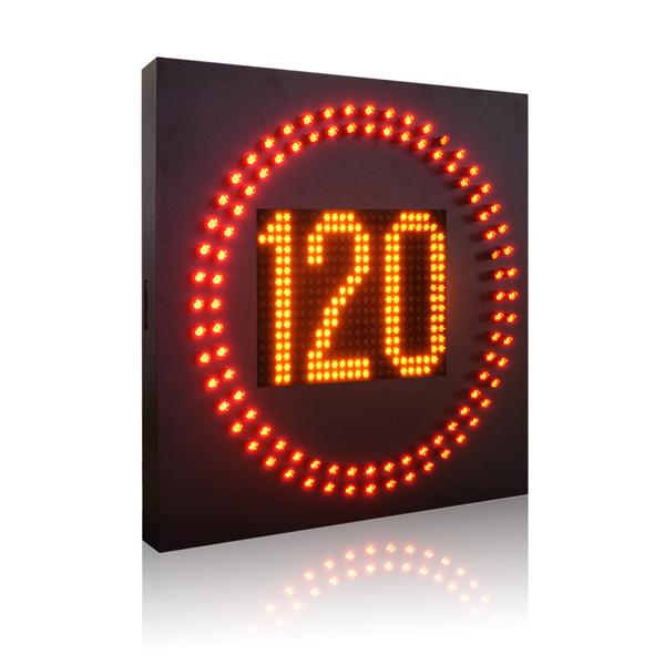 LED可变限速标志1.jpg