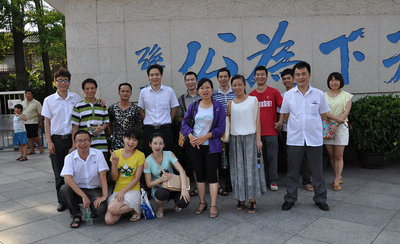 In 2014, management zhongshan, zhuhai travel