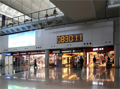 South Korea LED time screen
