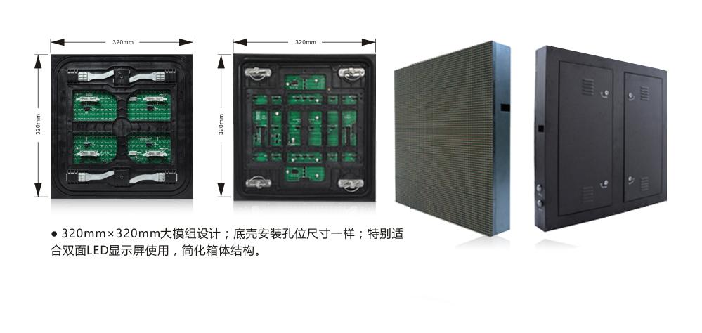 (中文)前維護細節圖3.jpg
