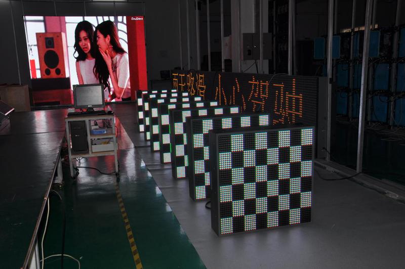 F2賽車場LED顯示屏