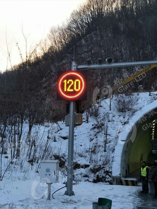 a吉林鶴大高速1.4x1.4米限速屏4.jpg
